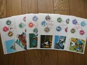 Japan Stamp First Day Cover Tokyo Olympics 6 Covers (東京オリンピック) 1961~1964