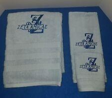 Zeta Amicae Embroidered Towel Set
