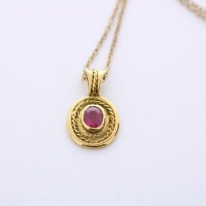 18ct Gold ruby pendant necklace MS1373A