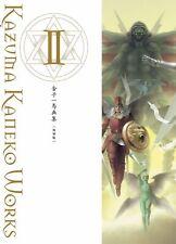 Kazuma Kaneko Works II 2 Reprint Edition
