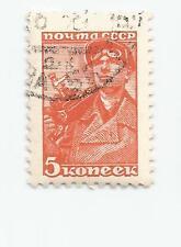 URSS; la Russia; 1937 -1941 problemi definitiva di 1929 nuovi disegni aggiunti 5 K USATO