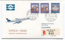 FFC 1966 KLM First Direct Flight Zurich Kano Nigeria REGISTERED Flughafen