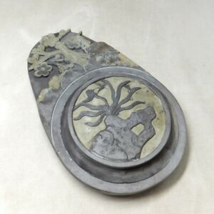 C065: Chinese sculptured ink stone and dedicated cover with good relief work