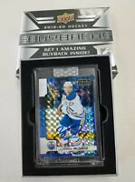 2019 20 UD Buybacks Connor Mcdavid Auto OPC 17-18 Royal Blue Cubes #'d To ONLY 1