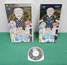 PlayStation Portable - Toaru Majutsuno Index Kinsho Mokuroku - PSP. JAPAN. 57137