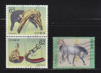 JAPAN 1990 HORSE SERIES 2ND ISSUE VERTICAL SE-TENANT SET OF 3 STAMPS FINE USED