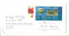 Israel airmail cover to Virginia  turtles  sea life
