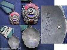 UNIONE SOVIETICA ORDINE BANDIERA ROSSA LAVORO #221030 ORDER RED BANNER OF LABOR