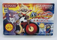 GBA - Shin Bokura non Taiyou - Emballé Game Boy Advance, Japon