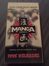 Manga Video 1995 Releases VHS Promo Macross Devilman Appleseed Ninja Scroll Atom