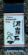 Deitanseki Beauty Soap Facial Cleansing Bar 5.3 Ounces Nippon Kodo Pelican Soap