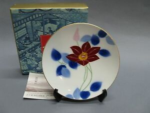 Fukagawa  Porcelain Decorative Plate w Stand - Clematis