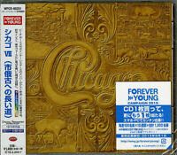 CHICAGO-CHICAGO 7-JAPAN CD BONUS TRACK C68
