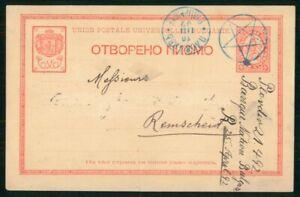 Mayfairstamps Bulgaria 1892 to Remscheid Star Cancel Card wwo_06493