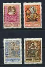 28089) RUSSIA 1957 MNH** Nuovi** National Handicrafts 4v