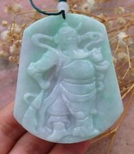 Certified Green Natural A Jade jadeite Pendant Guan Gong God 关公 447022