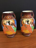 Vintage Hand Painted Japan Vases Raised Paint