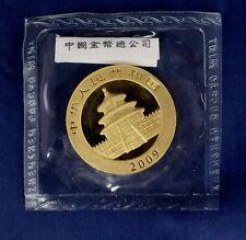 2009 China 1oz 0.999 Gold 500 Yuan Panda coin - Mint Sealed   (W2/1)