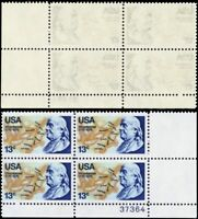 1690, Reverse Printing Under Gum ERROR Plate Block Mint NH - Stuart Katz
