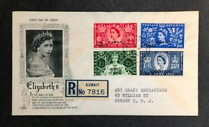 Great Britain-Kuwait 1953 Coronation FDC First Day cover