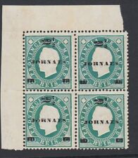 MACAO :1892 NEWSPAPER 2 1/2r on 10r green  SGN73 unused no gum block of four