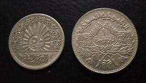 1948-1950 SYRIA 50 GHIRSH & 1 LIRE LOT OF 2 SILVER COINS L@@K!