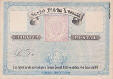 URUGUAY - MONTEVIDEO Private postal stationery Sociedad Filatelica Uruguaya 1879