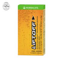 20 Tablets Herbalife Liftoff Help Reduce Feeling Mental Fatigue Ignite-Me Orange