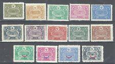Turkey Mint MHOG Sc#237/249, Constantinople set, $140, 1913