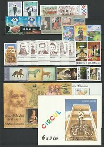Moldova 2002 Lot Complete year set MNH stamps and blocks