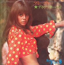 ♪JIMMY TAKEUCHI YOUNG BEATS LP Japan funk jazz drum breaks cheesecake LISTEN MP3