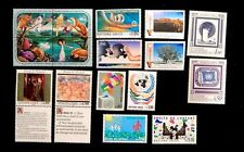 United Nations Geneva complete year 1991 195-210 MNH  16 stamps