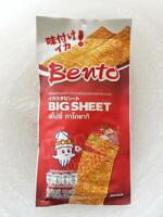 BENTO BIG SHEET SEAFOOD SNACK (SURIMI MIX SQUID) 20G # SPICY TAKOYAKI FLAVOUR
