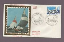 FDC 1976 - XXIeme Jeux Olympiques - Montreal 1976    (2249)