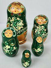 Russian Babushka Matryoshka Stacking Toy Nesting Dolls 5-Piece Green Gold