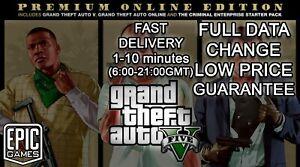✅Low Price✅(GTA 5) Grand Theft Auto 5(PC)✅✅✅Full data change✅✅✅EpicGames