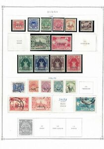 burma stamps -1949 album page -definitives- mint LH - good used - officials