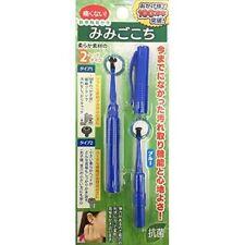 New feel ear Cleaning Mimikaki Mimi-gokochi Blue Japan Japan new .