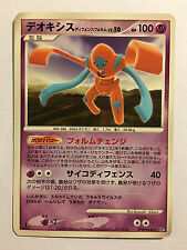 Pokemon Card / Carte Deoxys Rare DPBP#446 DP5 1 EDITION