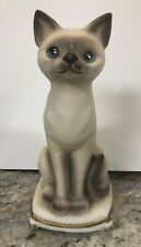 Rare Berman Anderson Simease Cat Kitten Kitty Pillow music box 8.5� Japan Works