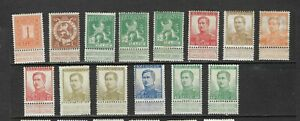 Belgium - 1912-14 King Albert mint collection with labels
