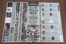 PINK FLOYD Japan PROMO Discovery 14 title (13 sealed!) CD box set NOT mini LP