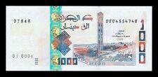 B-D-M Argelia Algeria 1000 Dinars Grand mosque 2019 Pick New design SC UNC