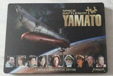 Space Battleship Yamato - Limited 2-Disc Special Edition (2011)
