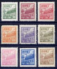 CHINA PRC Sc#12-20 1950 R1 First Tian An Men MNH