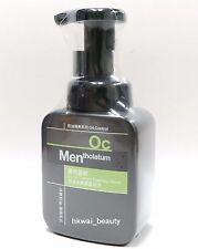 Mentholatum Men Oc Icy Oil Control Face Bubble Foaming Wash Cleanser 150ml