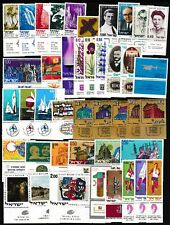 Israel 1970s MNH Selection of 230+ different stamps with Tabs - 6 Scans - (6)