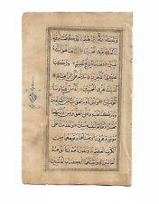 Düzdidil/'s Prayer Book Moslem Al Quran Koran Quotations 1845 AD Manuscripts