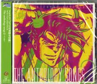CODA-JOJO'S BIZARRE ADVENTURE THE ANTHOLOGY SONGS 2-JAPAN CD E25
