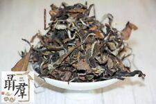 China Fuding White tea SHOU MEI белый чай (Шоу Мэй) 250g